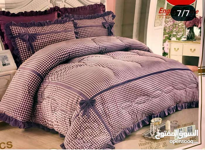 Basra - New Blankets - Bed Covers for sale directly from the owner