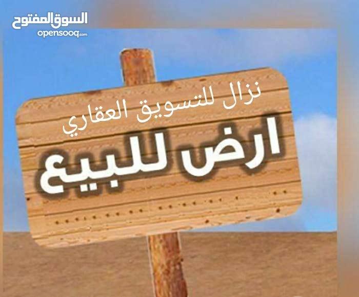 قطعه ارض في شفا بدران مرج الفرس