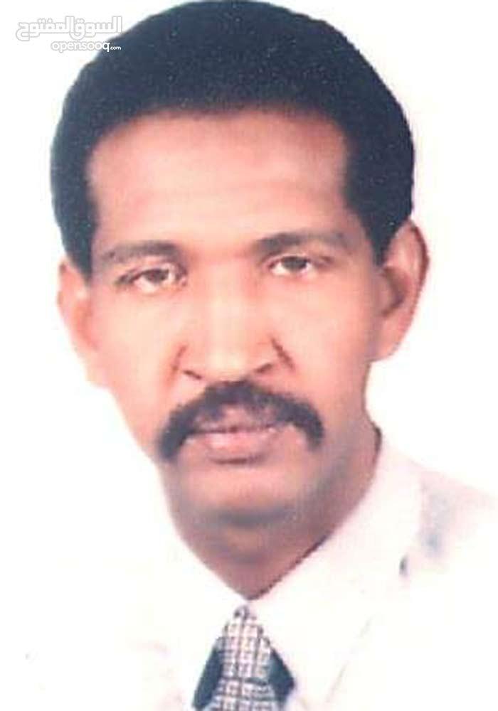 السودان 00249117161856