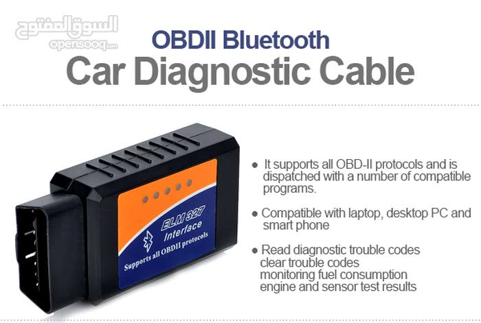اكتشف اعطال سيارتك بنفسك و وفر على حالك المصاريف الفحص والتعب جهاز OBD II  فحص c