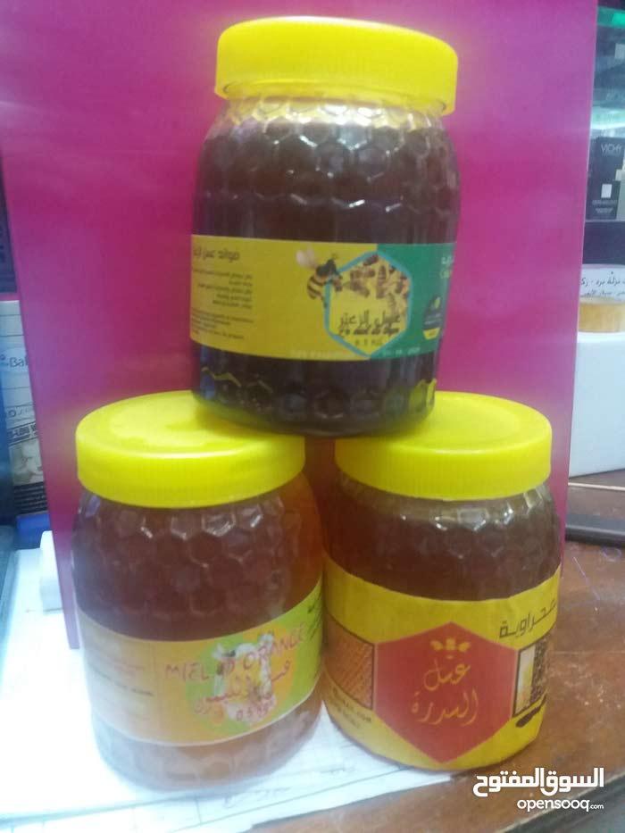 عسل طبيعي دو جودة عالية