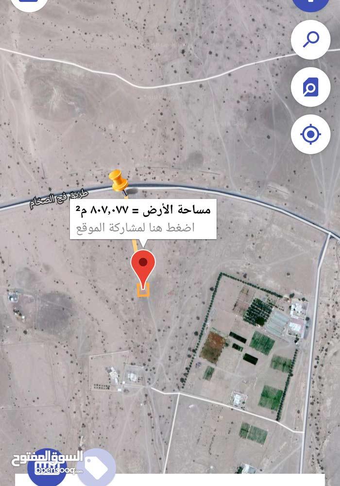 أرض سكنية في الرايبة بموقع ممتاز بقرب اللولو