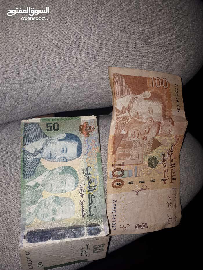 نقود قديمة مغربية ثلاث ملوك