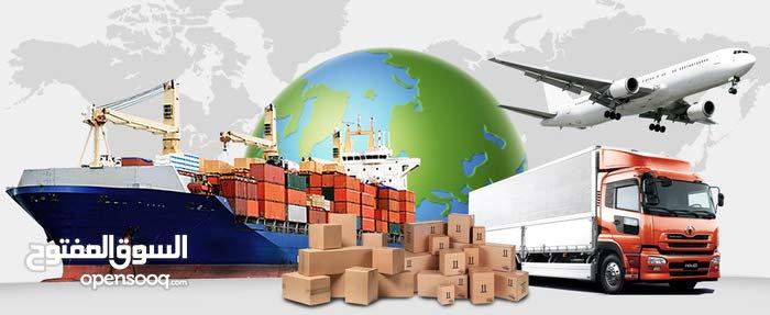 شركة الالفية الفتية لخدمات الشحن البحري والجوي