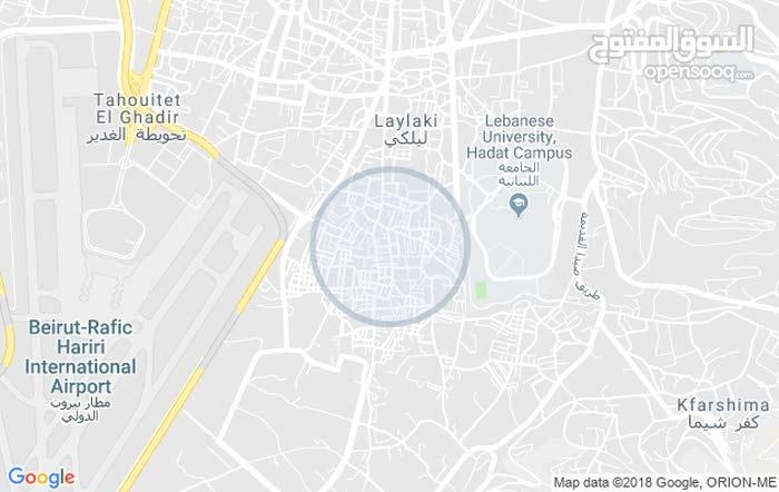 شقة للبيع بيروت ـ حي الجامعه اللبنانية (كلية العلوم)