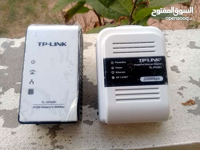 powerlines TPLINK