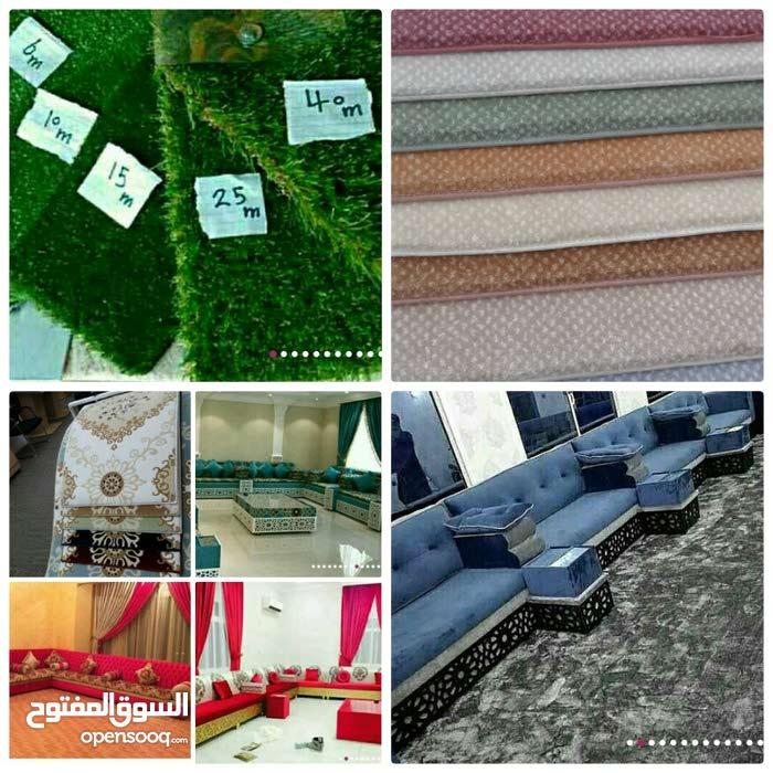 carpet wallpaper sofa courtin sale & fixing
