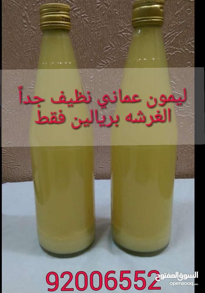 يتواجد لدينا ليمون عماني محلي