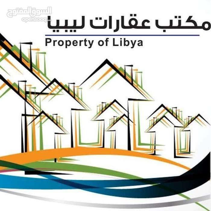 محل للايجار في منطقه الظهره  مساحه المحل 4 ف 5