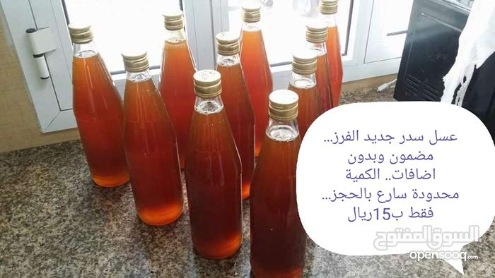 عسل سدر نقي وصافي بدون اضافات