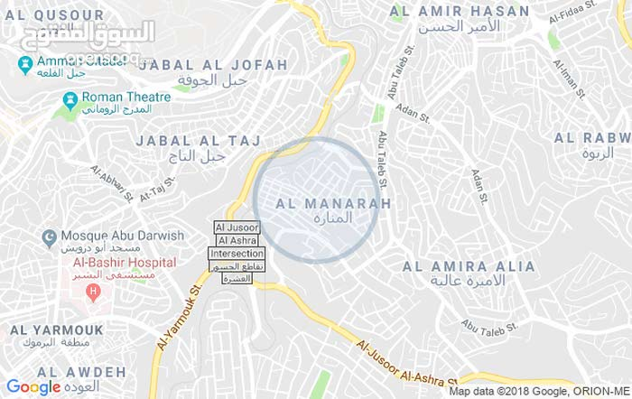 Apartment property for rent Amman - Al Manarah directly from the owner