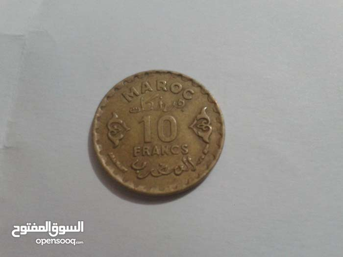 8 قطع نقدية مغربية من فئة 10 فرنك
