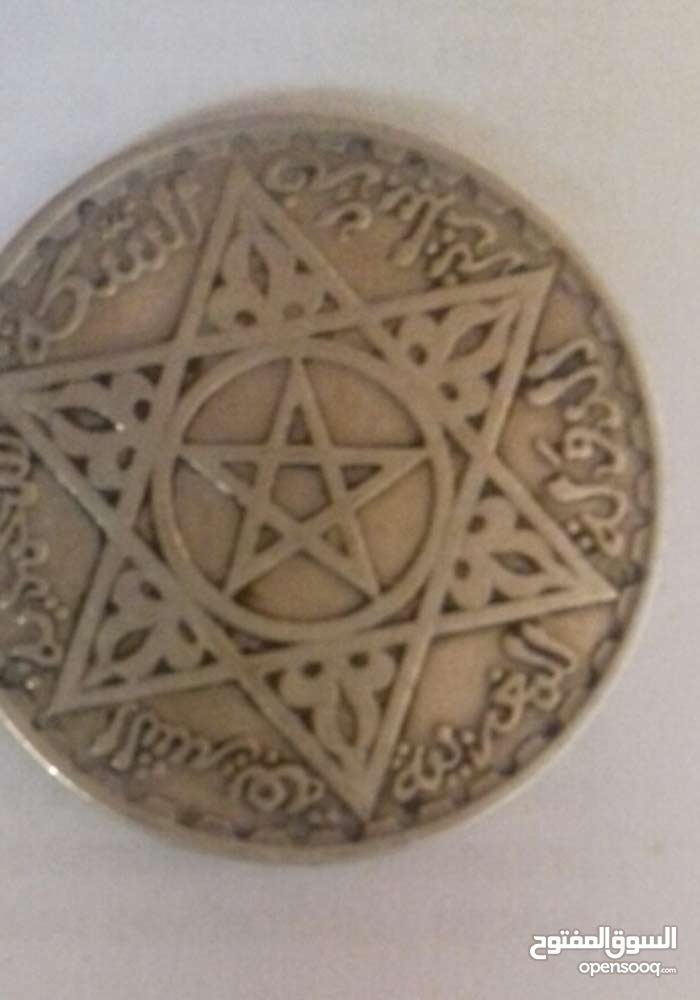 عملة نقدية مغربية 200 فرنك (1372ه)
