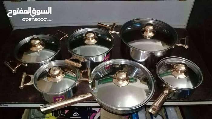 حلل استيل وارد من السعوديه تقيل السعر1600 عموله100