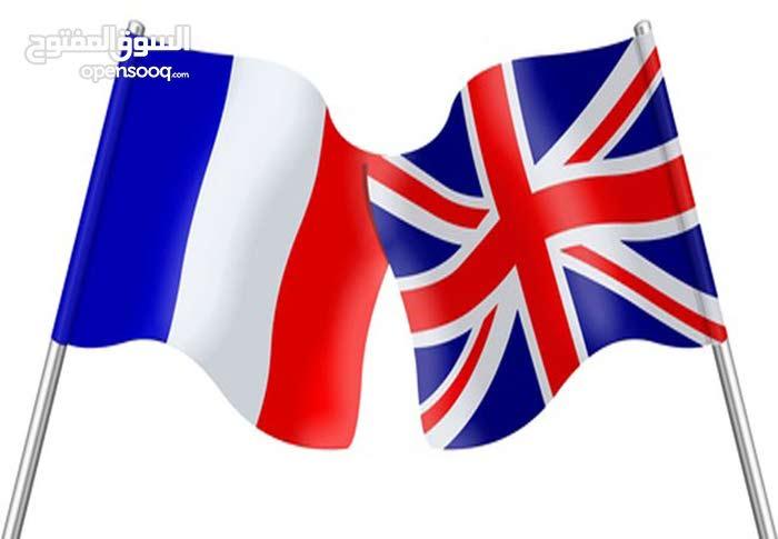 مُدرسه خصوصي انجليزي و فرنسي