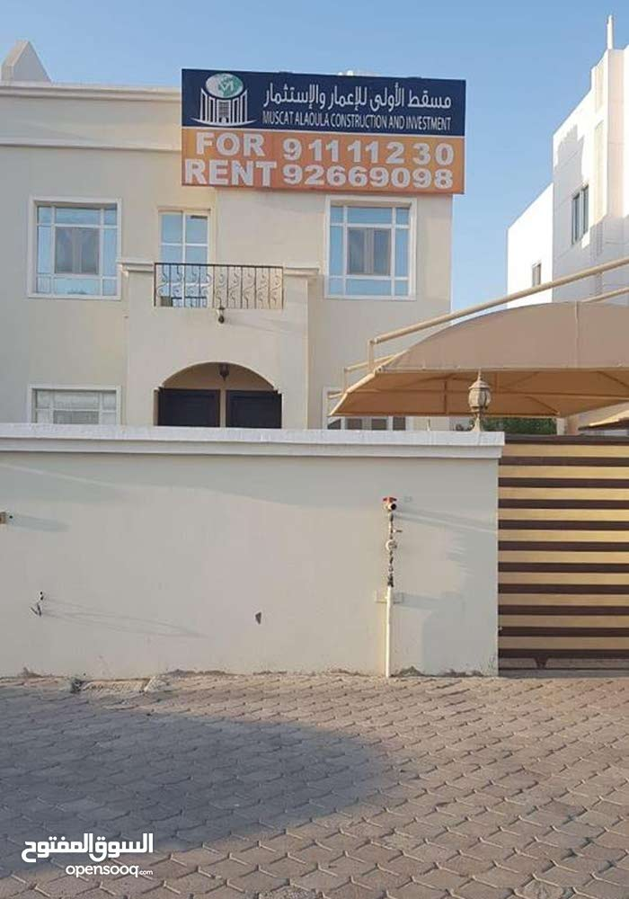 Villa for rent in Muscat All Muscat