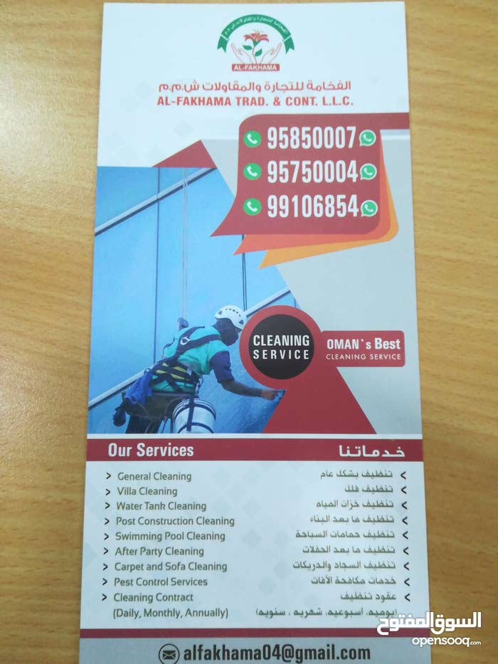 General cleaning, villa cleaning