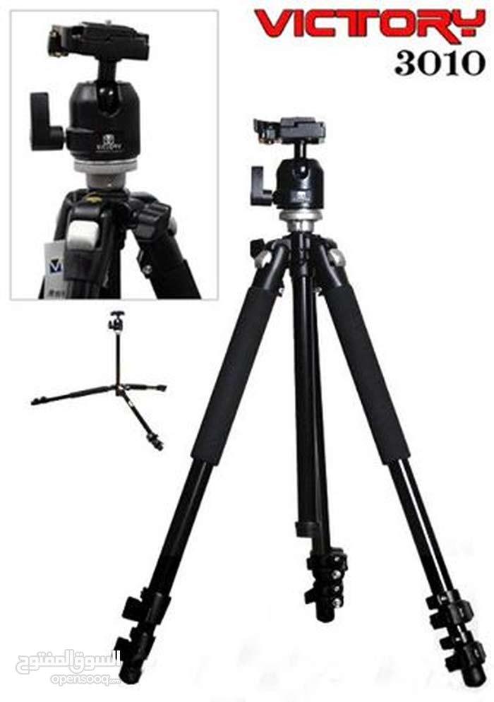 Digipod Tripod TR-472 Camera Stand