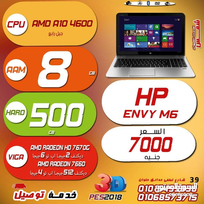 Special offer, New Laptop for sale