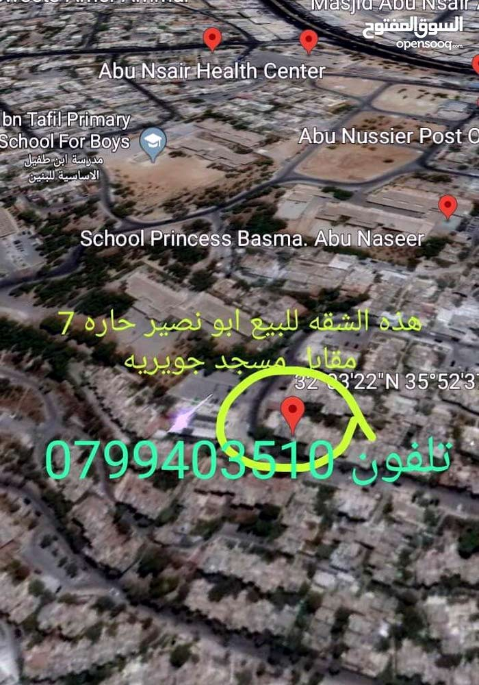 apartment First Floor in Amman for sale - Abu Nsair