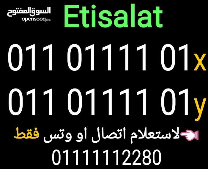 اتصالات مصر 011.01111.01x