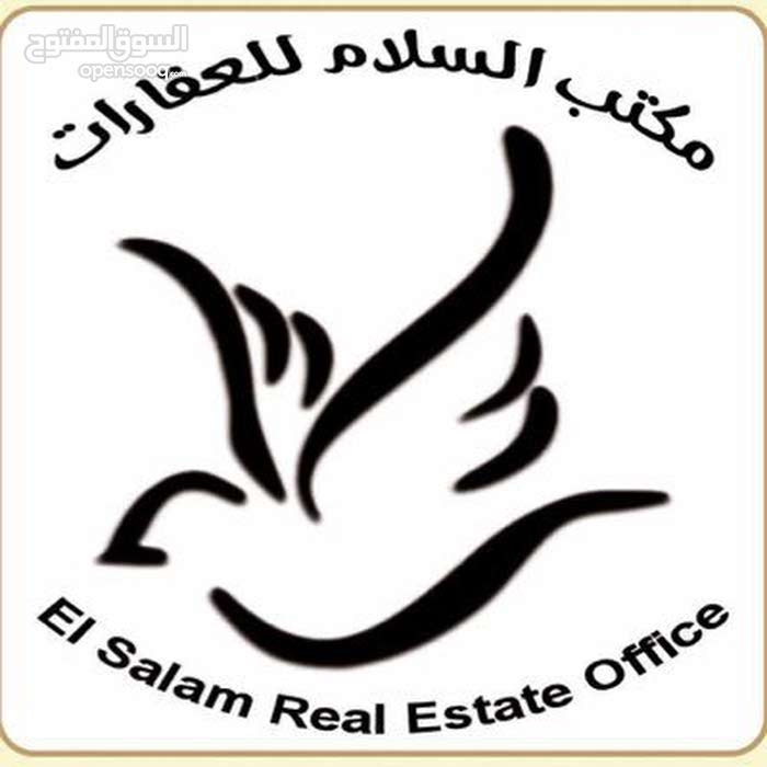 مجموعة فيلل في طرابلس من مكتب السلام للعقارات