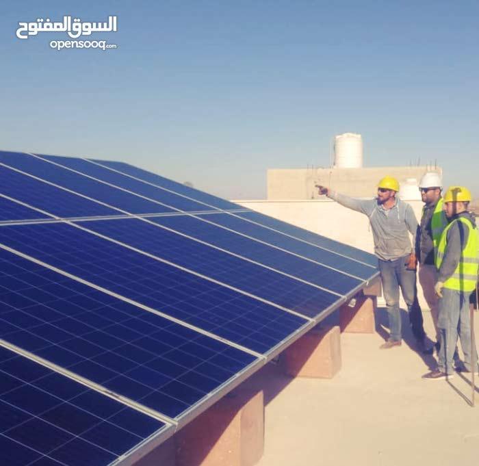 انظمة الطاقة الشمسية
