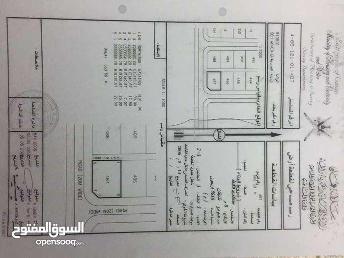 أرض كونر ف السيح الأحمر  مساحتها663م أنا المالك