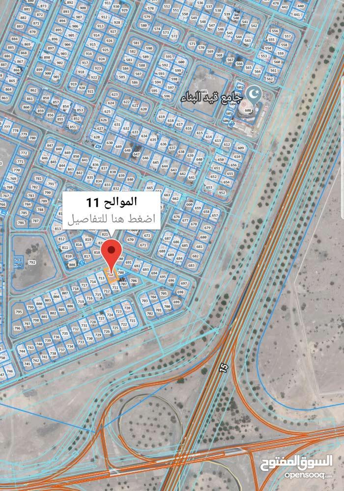 أرض للبيع الموالح 11 (الموالح 5 حاليا) موقع جدا ممتاز وأرخص من السوق