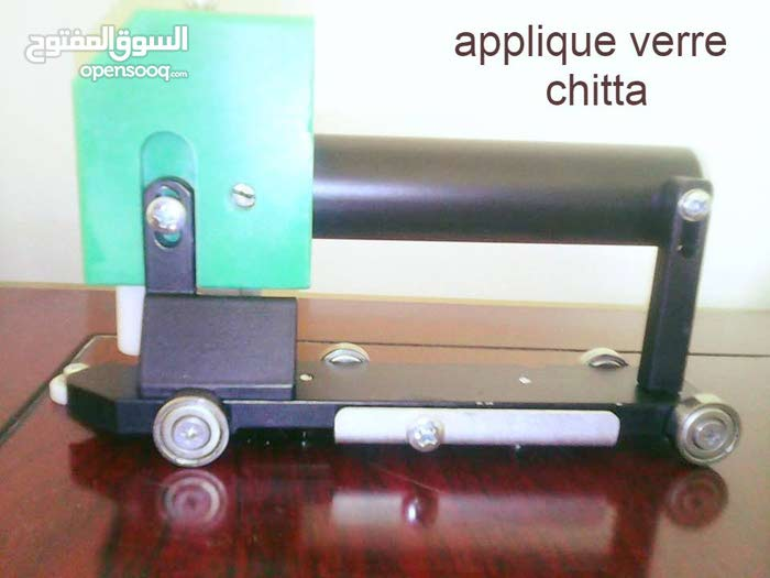 Piece de machine applique verre chitta 100252280 opensooq