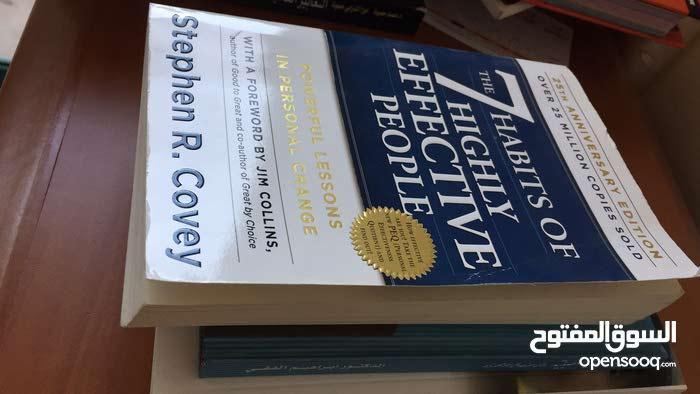 """كتاب العادات السبع للناس الأكثر فاعلية من تأليف ستيفن كوفي بحالة ممتازة """""""