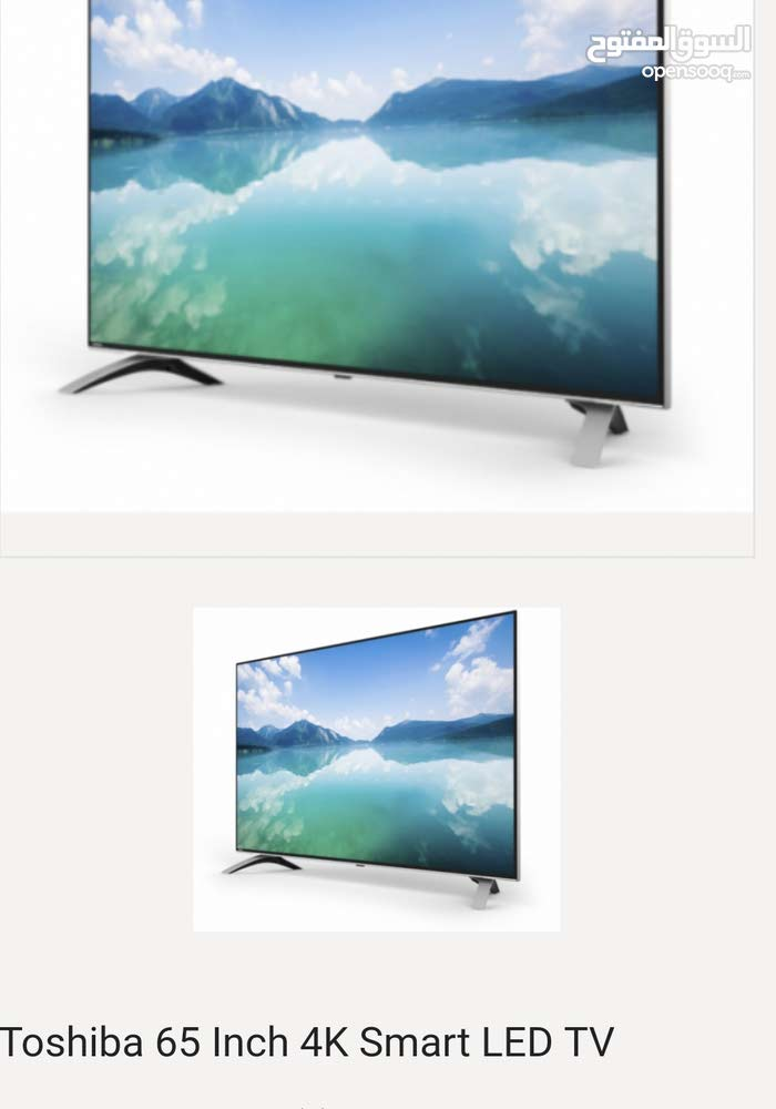 Toshiba screen for sale in Jeddah