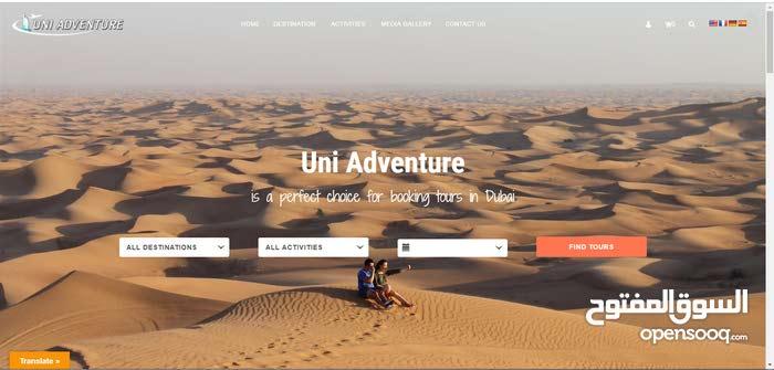 للبيع شركة سياحية جارية في الإمارات مع رخصة وموقع الكتروني للرحلات و الحجوزات
