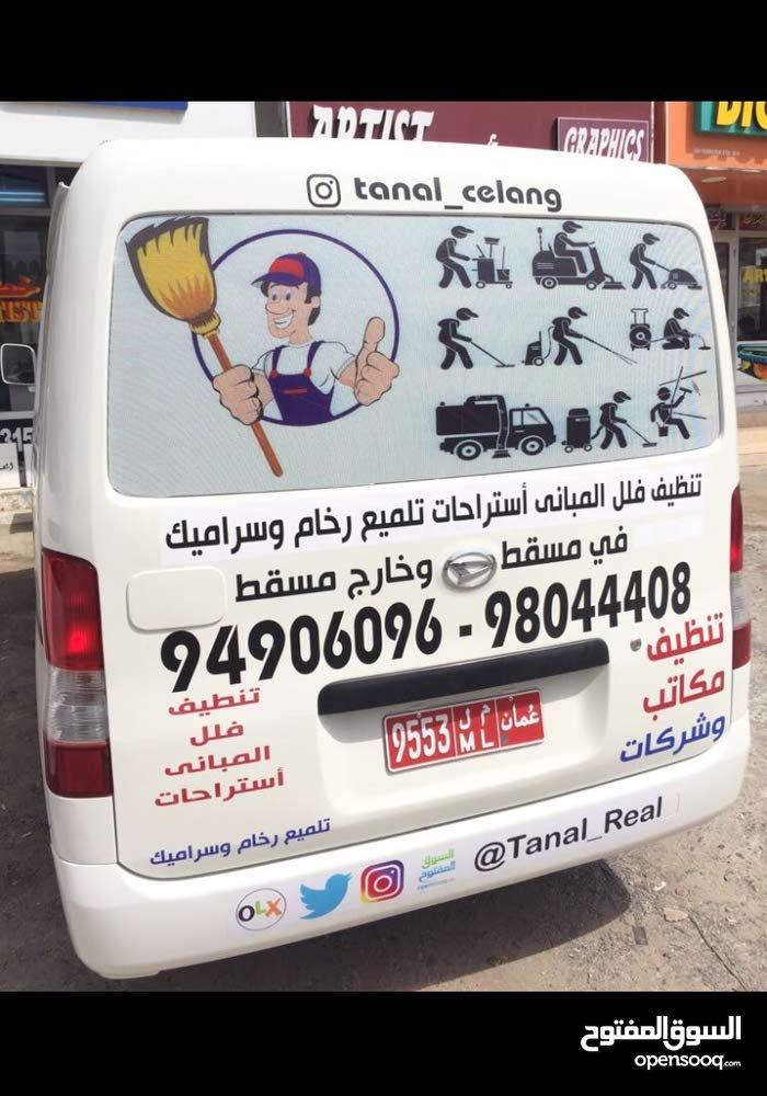 خدمات تنظيف وتلميع الشقق-الفلل-المحلات-المباني بكفاءة وجودة عالية