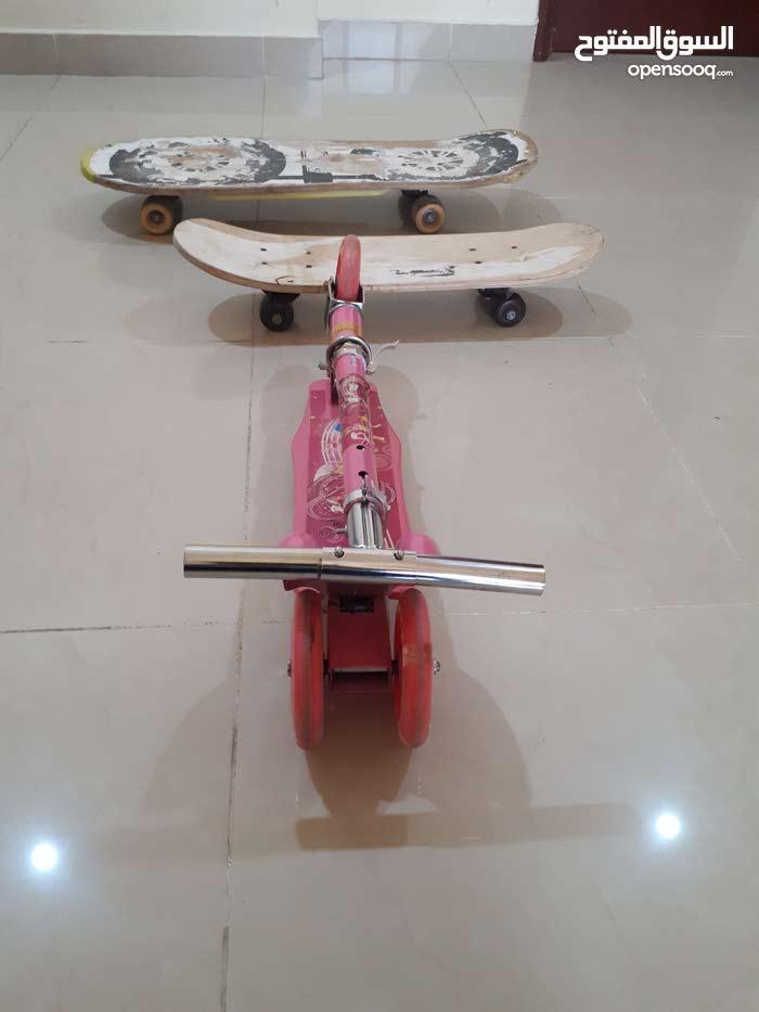 سكوتر وسكاتنج بوردscooter&skating board