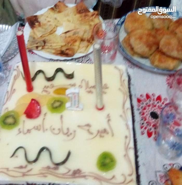 حلويات مريم