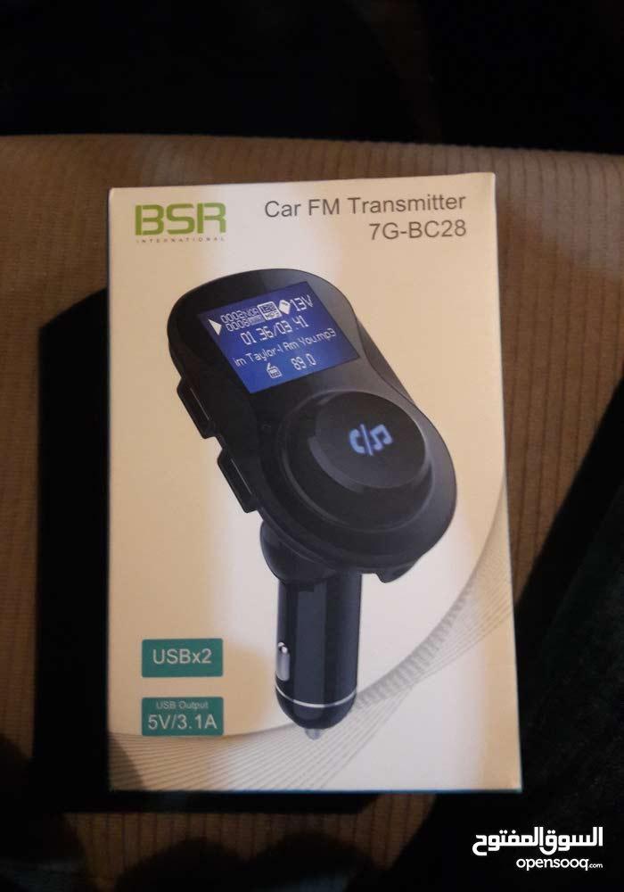لدي MP3 شبة جديد... وشاحن له اربع مداخل يو اس بي