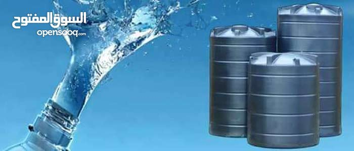 الإيمان للتنظيفات وغسيل الخزانات المياه ومكافحة الحشرات