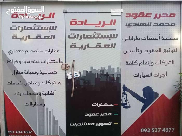 Al Dahra neighborhood Tripoli city - 500 sqm house for sale