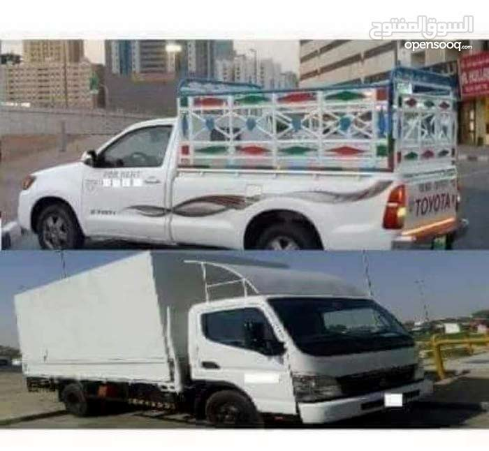 movers packers in Dubai call me 0502496720 Ali