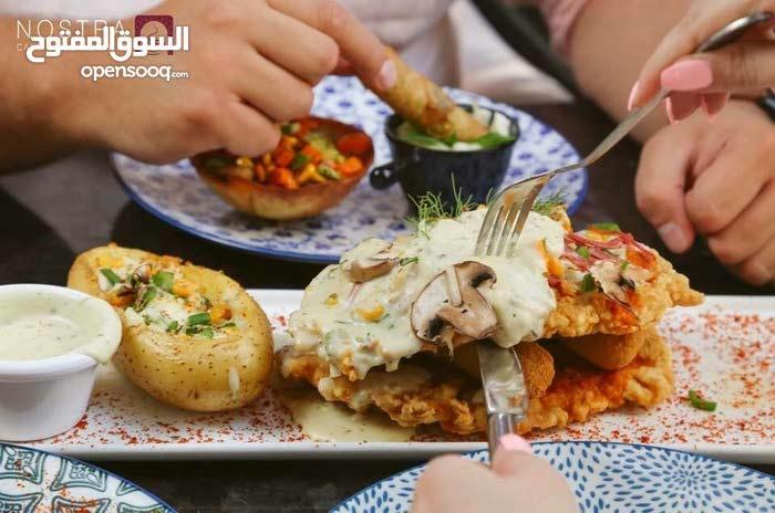 شيف لحوم وسلايط وشاورما و مشويات مأكولات سورية و تركيه