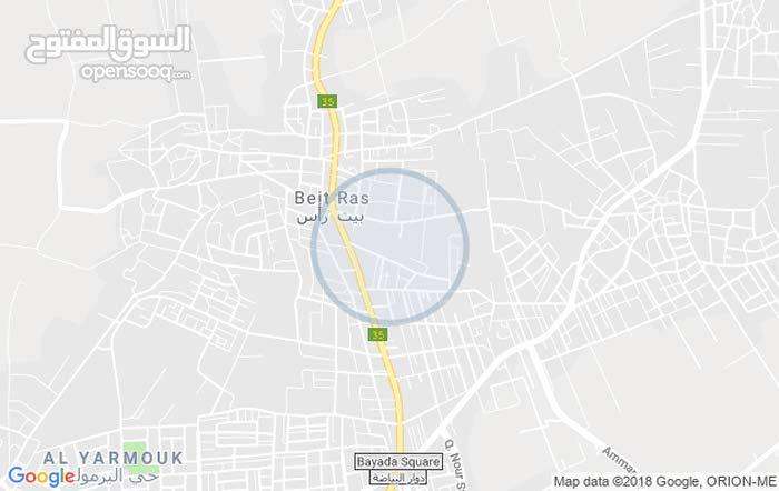 3قطع أراضي في بيت رأس متجاورات في بيت رأس للبيع بسعر مغري