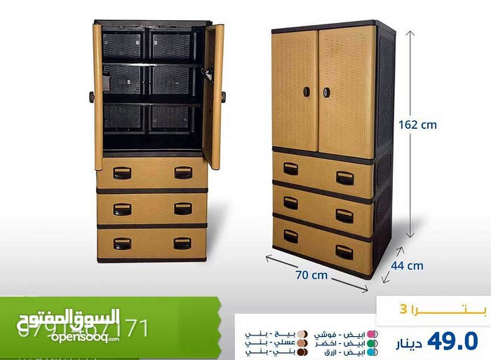 we have a Cabinets - Cupboards New available for sale