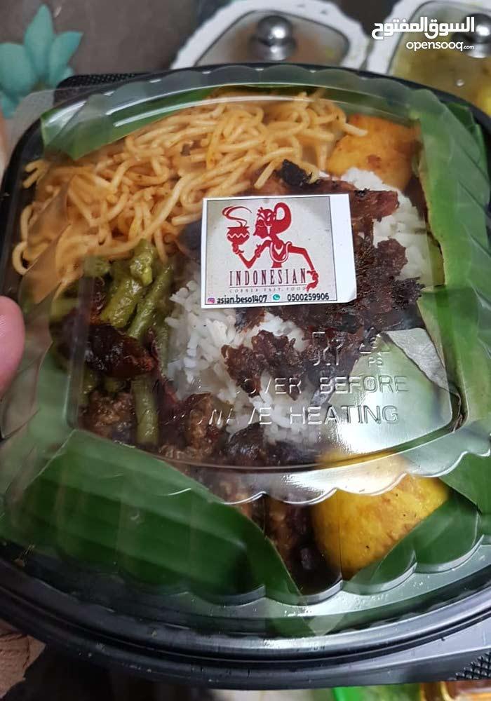 محترفي الأكل الآسيوي والجاوي والتايلاندي على اصوله