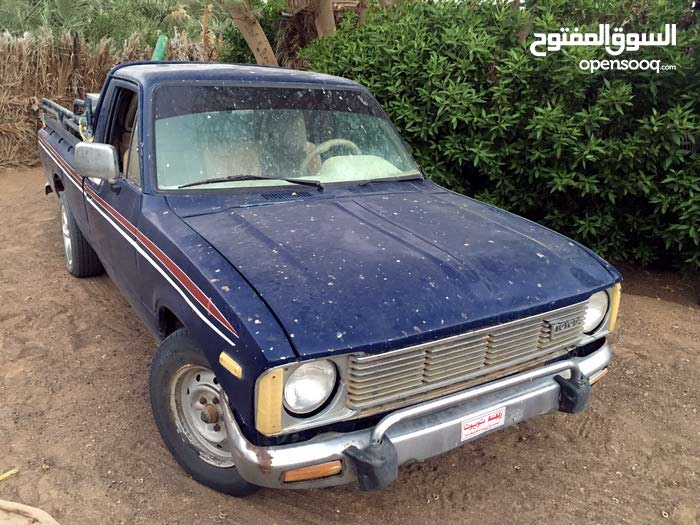 Toyota Hilux car for sale 1980 in Al Sinainah city
