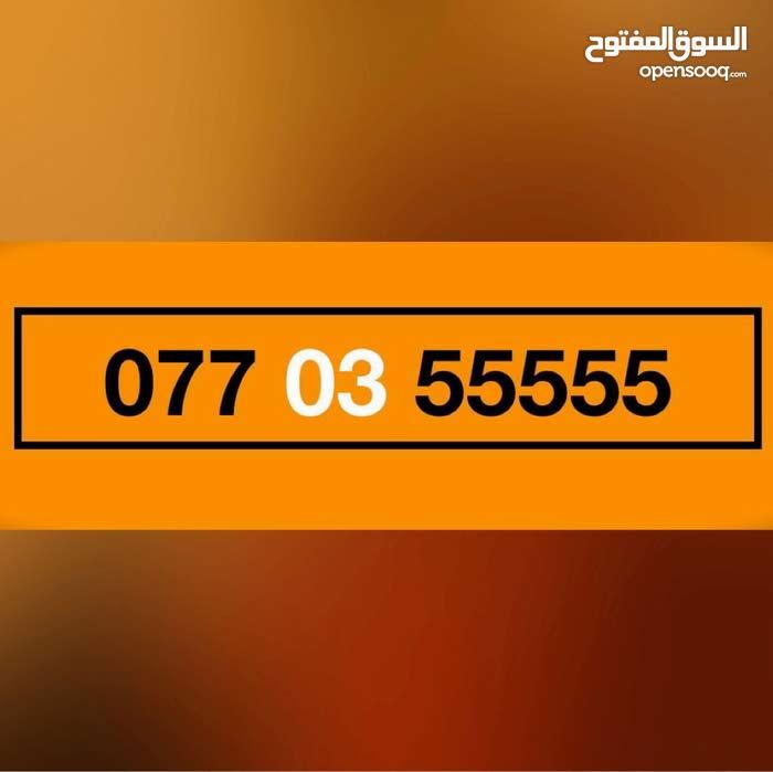 0770355555 [Orange VIP Number]