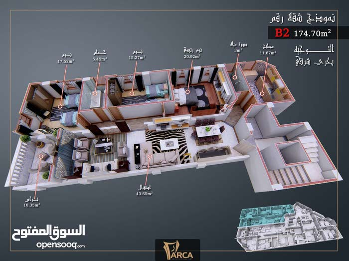 apartment is available for sale - New Damietta