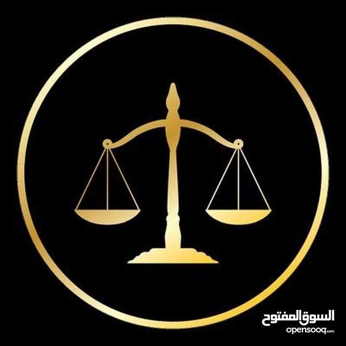 محامي أحمد نجم كافة الدعاوى و التسجيل العقاري