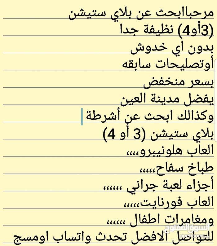 مطلوب عاجل ،،،،،Very urgent required