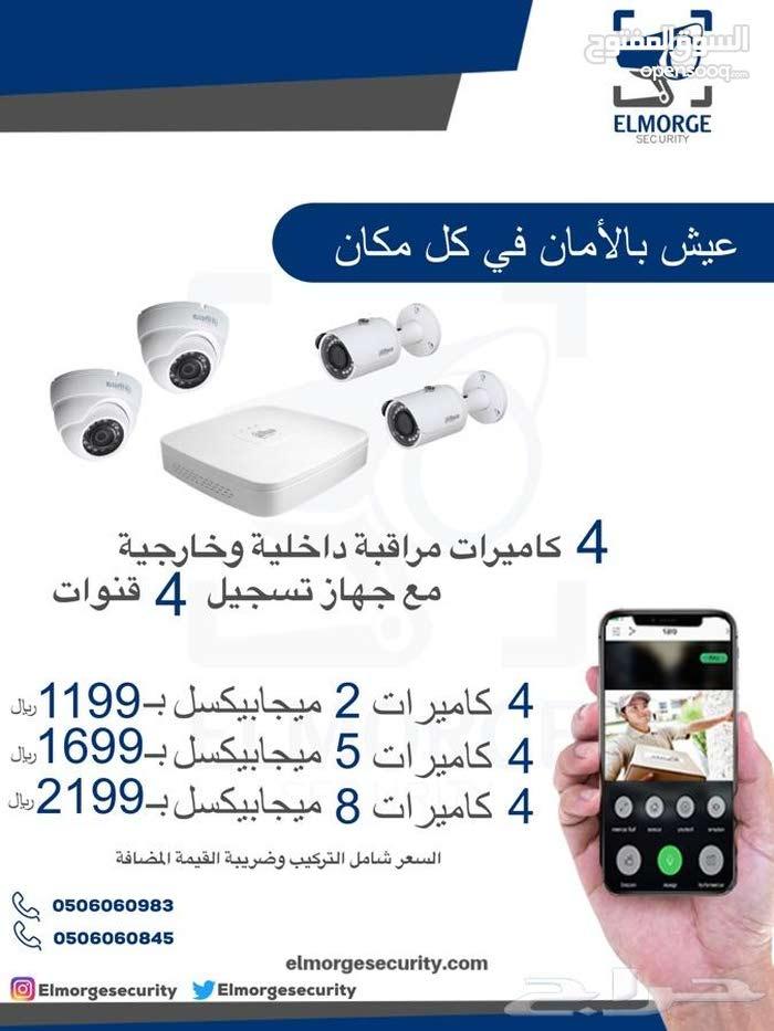 توريد وتركيب كاميرات مراقبة - اجهزة بصمة - اجهزة انذار - سنترالات - شبكات